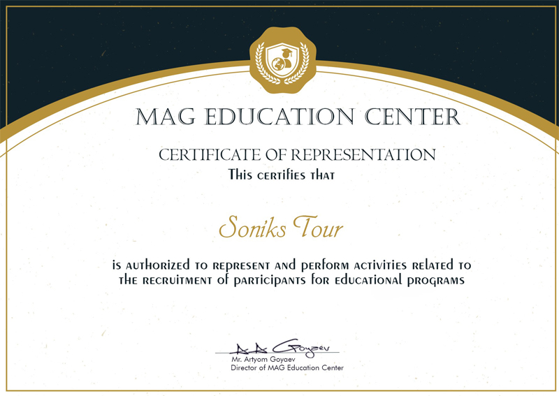 Sertificate MAG EDU Center